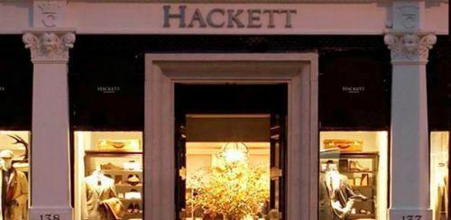 Hacket Suit Store